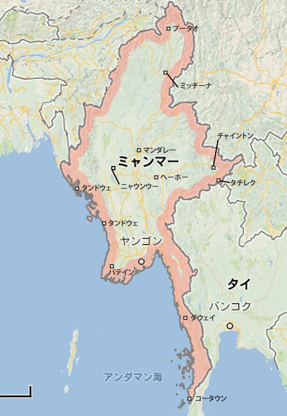 ミャンマー空港地図