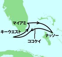 Bahama_cruse4_5
