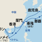 秋の大航海!鹿児島・厦門・ベトナム・香港・台湾・那覇 16日間
